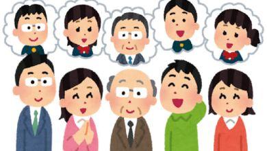 Photo of Học tiếng Nhật: Phân biệt cặp từ gần nghĩa 懐かしい và 恋しい