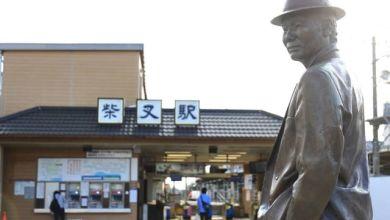 Photo of Thị trấn Katsushika Shibamata – nơi bấm máy bộ phim nổi tiếng của Nhật