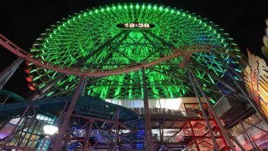 """Photo of Vòng đu quay có chức năng đồng hồ lớn nhất thế giới """"Yokohama Cosmo World"""""""