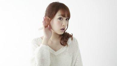 """Photo of Học tiếng Nhật: Một số cách nói thú vị của người Nhật với Hán tự """"耳"""""""