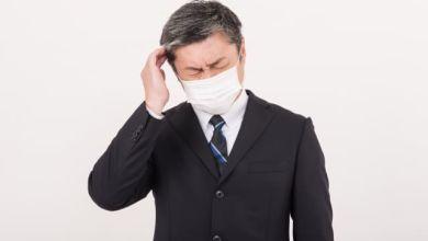 Photo of Người Nhật Bản đầu tiên nhiễm virus corona chưa từng đến Vũ Hán