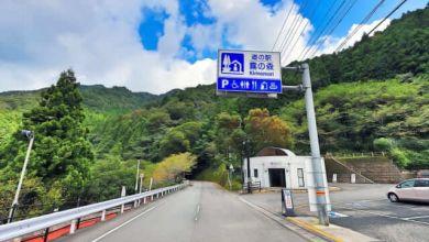 Photo of Góc khuất Nhật Bản: những mảnh đời trên chiếc xe ô tô