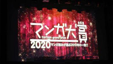 Photo of Giải thưởng truyện tranh năm 2020