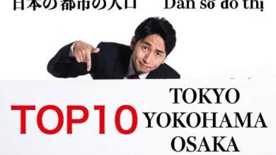 Photo of 10 thành phố có dân số đông nhất Nhật Bản (kì 1)