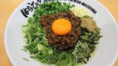 Photo of Hanabi – quán mì xuất xứ Đài Loan cho người mê ẩm thực ở Nagoya