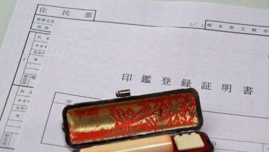 Photo of Mẫu câu tiếng Nhật thường dùng khi làm thủ tục cơ bản ở cơ quan hành chính địa phương
