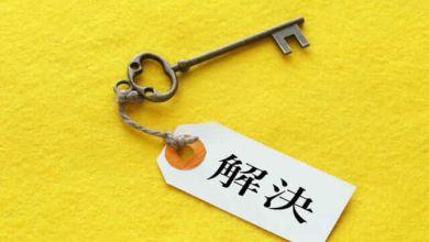 Photo of 111 Kanji ngay cả người Nhật cũng thường nhầm cách đọc (kì 2)