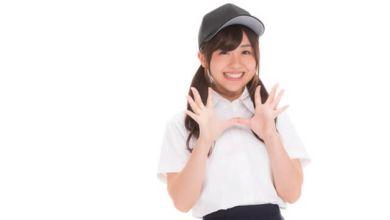 Photo of 15 câu tiếng Nhật có thể sử dụng khi được ai đó khen ngợi
