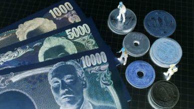 Photo of Liệu có tiền thưởng mùa đông năm nay ở Nhật?