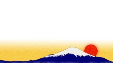 Photo of Giấy washi – Nét đẹp truyền thống của Nhật Bản