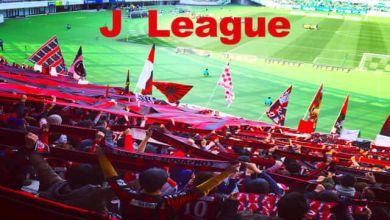 Photo of J League – Giải đấu bóng đá chuyên nghiệp tại Nhật Bản