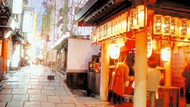 Photo of Ngõ Hozenji – cảm xúc Kyoto giữa lòng Osaka