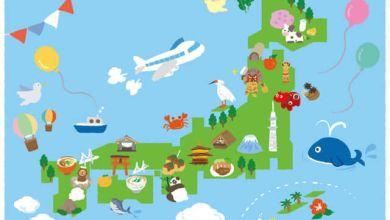 Photo of Bản đồ Nhật Bản và 47 tỉnh thành