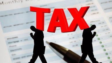Photo of 11 cách giảm thuế ở Nhật người đi làm có thể tận dụng (kì 1)