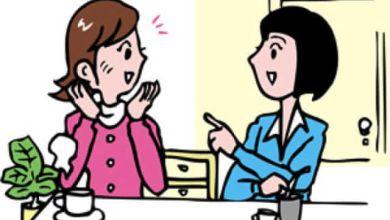 Photo of 8 chùm từ đệm bạn cần biết để giao tiếp tiếng Nhật hiệu quả