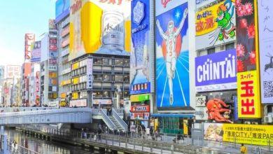 Photo of 3 từ địa phương vùng Kansai cực thú vị