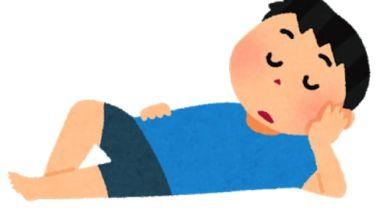 Photo of Học tiếng Nhật: 4 từ tượng hình miêu tả trạng thái của con người thường dùng