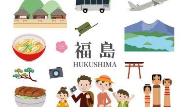 Photo of 10 món nhất định nên thử khi tới Fukushima
