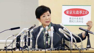 Photo of Bà Koike Yuriko tái đắc cử Thị trưởng thành phố Tokyo