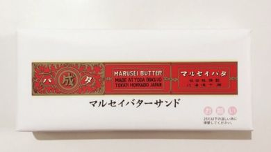 """Photo of Quà tặng từ Hokkaido """"Marusei Butter"""""""