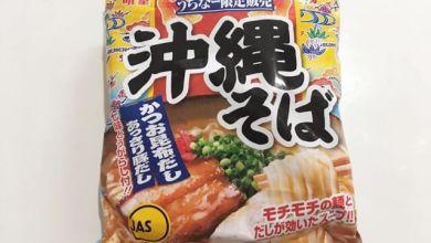 "Photo of Quà tặng từ Okinawa ""Okinawasoba"""