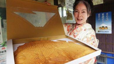 Photo of Bánh cá nướng lớn nhất thế giới ở Fukuoka