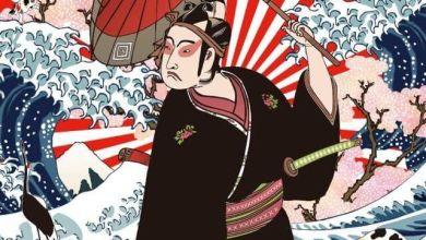 Photo of Minamiza ở Kyoto, nơi khởi nguồn của nghệ thuật Kabuki