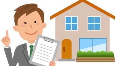 Photo of 8 điểm cần chú ý khi kí hợp đồng thuê nhà