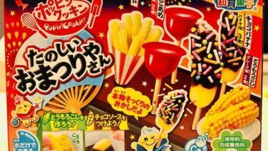 "Photo of Vừa học vừa chơi với kẹo học tập ""Tanoshii Omatsuriyasan"""