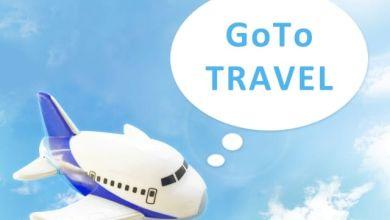 Photo of Nhật xem xét khởi động lại chương trình trợ cấp du lịch Go To Travel