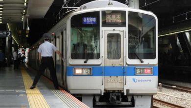 Photo of Xếp hạng những nơi muốn sống nếu rời khỏi Tokyo