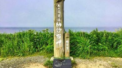 Photo of Mũi Nosappu tại Hokkaido – điểm cực Đông của Nhật Bản