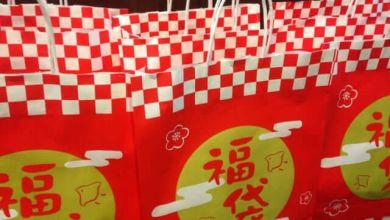 Photo of Các doanh nghiệp Nhật Bản sẽ bán Túi Phúc như thế nào trong dịch corona?