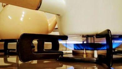 Photo of Sống ở Nhật: Làm thế nào để tiết kiệm tiền gas hàng tháng