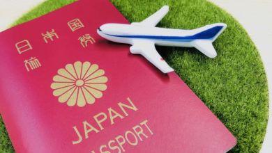 """Photo of Nhật Bản tiếp tục là quốc gia sở hữu tấm hộ chiếu """"quyền lực"""" nhất thế giới năm 2021"""