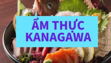 Photo of 10 ẩm thực địa phương của tỉnh Kanagawa không thể bỏ qua