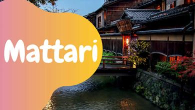 Photo of まったり – phương ngữ độc đáo của Kyoto
