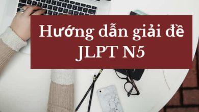Photo of Nắm vững cách giải đề JLPT N5 chỉ sau 3 giờ học tại NIPPON★GO