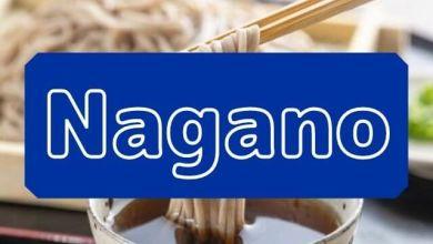 Photo of 5 món ăn địa phương đại diện của tỉnh Nagano
