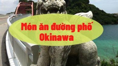 Photo of 5 món ăn vặt đường phố nổi tiếng của Okinawa