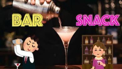 Photo of Sự khác biệt giữa văn hoá Bar và Snack ở Nhật
