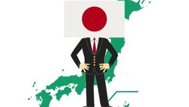 Photo of 2 đặc trưng chính của Hiến pháp Nhật Bản