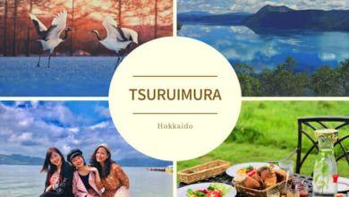 Photo of [Hokkaido bạn chưa biết] 10 trải nghiệm khó quên tại Tsuruimura – Ngôi làng nhỏ với 2.600 cư dân