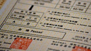 Photo of Vấn đề chứng chỉ tiếng Nhật giả của người nước ngoài