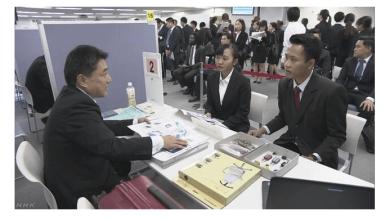Photo of Hội chợ việc làm tổ chức 10/16~10/18 tại Tokyo