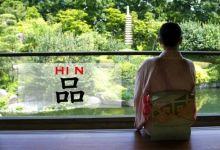 Photo of 品 – từ tiếng Nhật nên biết