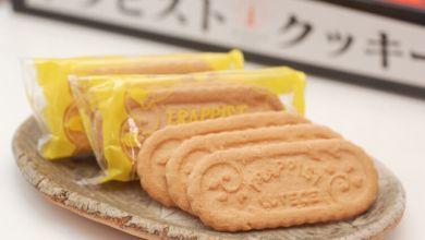 "Photo of Quà tặng từ Hokkaido ""Trappist Cookies"""