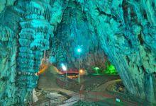 Photo of Bicchu Kanachi ở tỉnh Okayama – hang động đá vôi lâu đời nhất Nhật Bản