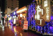 "Photo of A collection of gourmet! Largest food stall gathering in Northern Japan, ""Hakodate Hikari no Yatai – Daimon Yokocho"""