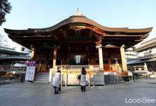 Photo of Yushima Tenjin – ngôi đền thờ Thần Học vấn